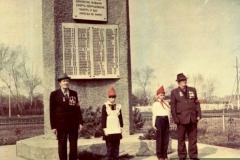 Царицыно День Победы
