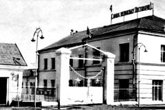 ткацкая фабрика. Административное здание. Ныне ОТП банк