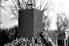 1970г Памятник Ленину