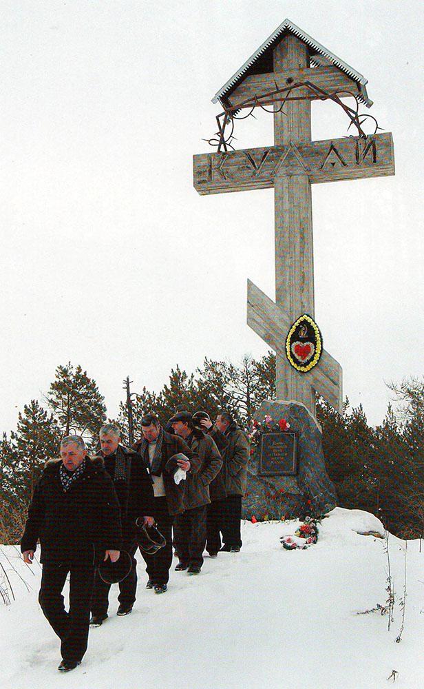 Памятный знак жертвам политических репрессий, установлен в марте 2002 г. в Тарском районе в урочище Кулай